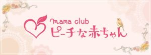 ママピーチ ロゴ