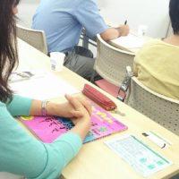 美猫先生の算命学講座